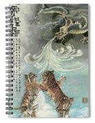Tiger - 27 Spiral Notebook