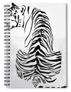 Tiger Animal Decorative Black And White Poster 4 - By  Diana Van Spiral Notebook