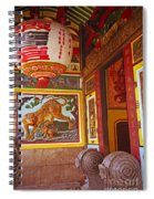 Tiger Mural Spiral Notebook