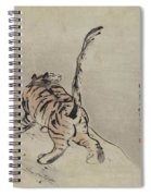 Tiger Painting Spiral Notebook