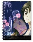 To Love-ru Spiral Notebook
