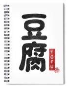 Tofu Spiral Notebook