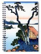 Top Quality Art - Mt,fuji36view-shinshu Suwako Spiral Notebook