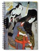 Utamaro: Lovers, 1797 Spiral Notebook