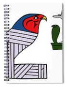 various demons of ancient Egypt Spiral Notebook