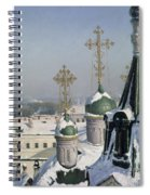 View From A Window Of The Moscow School Of Painting Spiral Notebook