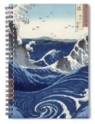 View Of The Naruto Whirlpools At Awa Spiral Notebook