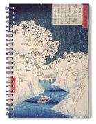 Views Of Edo Spiral Notebook