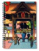 Vintage Japanese Art 1 Spiral Notebook