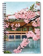 Vintage Japanese Art 12 Spiral Notebook