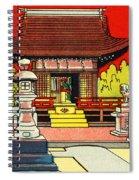 Vintage Japanese Art 2 Spiral Notebook