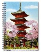 Vintage Japanese Art 21 Spiral Notebook