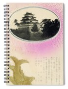 Vintage Japanese Art 27 Spiral Notebook