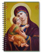Virgin Of Silver Spring - Theotokos Spiral Notebook