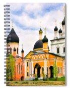 Voznesenskaya Davidova Pustyn Spiral Notebook