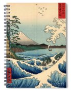 Wave At Satta Point Spiral Notebook