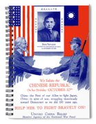 We Salute The Chinese Republic Spiral Notebook