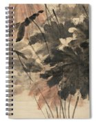 Wind In The Lotus Spiral Notebook