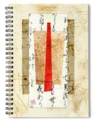 With A Touch Of Red Spiral Notebook