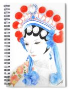 Woman From Chinese Opera With Tattoos -- The Original -- Asian Woman Portrait Spiral Notebook