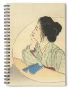 Woman Looking At A Bird Spiral Notebook