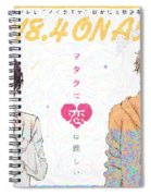 Wotaku Ni Koi Wa Muzukashii Spiral Notebook