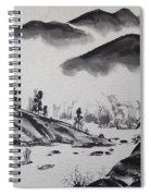 Yangze River Spiral Notebook