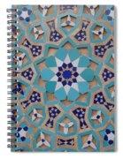Yazd - Blue Mosaic Spiral Notebook