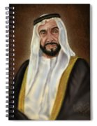 Year Of Zayed Portrait Release 2018 Spiral Notebook