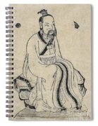 Yellow Emperor, Legendary Chinese Spiral Notebook