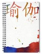 Yoga Pose Paint Splatter 2 Spiral Notebook
