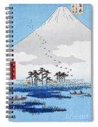 Yoshiwara Spiral Notebook