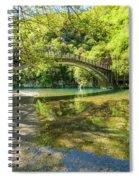 Zagora Bridge Spiral Notebook