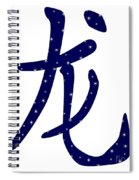 Chinese Year Of The Dragon Spiral Notebook