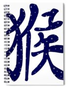 Chinese Year Of The Monkey Spiral Notebook