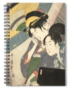 Geisha And Attendant On A Rainy Night Spiral Notebook