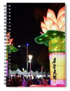 Large Lanterns In The Shape Of Lotus Flowers Spiral Notebook