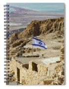 An Israeli Flag Flies Near The Entrance To The Top Of Masada In  Spiral Notebook