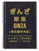 Retro Vintage Japan Train Station Sign - Ginza Black Spiral Notebook