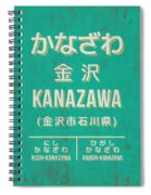 Retro Vintage Japan Train Station Sign - Kanazawa Green Spiral Notebook