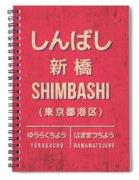 Retro Vintage Japan Train Station Sign - Shimbashi Red Spiral Notebook