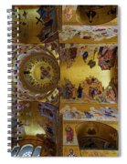 Church Ceiling Serbian Orthodox Resurrection Cathedral Saborni Hram Hristovog Vaskrsenja Podgorica Spiral Notebook