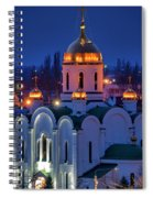 Church Of The Nativity Spiral Notebook