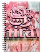 Emirates Logo Emirates Stadium  Spiral Notebook