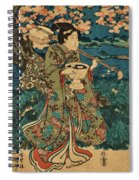 Going To A Cherry Blossom Viewing Party Spiral Notebook
