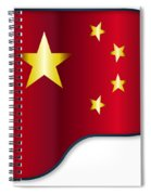 Grand Piano Chinese Flag Spiral Notebook