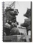 Imperial Lion  Beijing    Spiral Notebook
