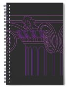 Ionic Capital Diagonal View Cropped 1 Spiral Notebook