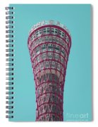 Kobe Port Tower Japan Spiral Notebook