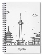 Kyoto Cityscape Travel Poster Spiral Notebook
